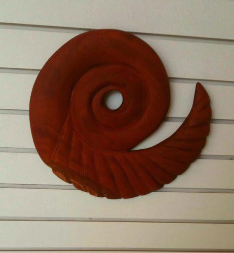 relief mahoganty - nautilus